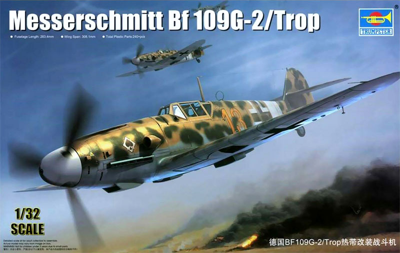 Messerschmitt Bf 109G-2/Trop - 1/32 - Trumpeter 02295  - BLIMPS COMÉRCIO ELETRÔNICO