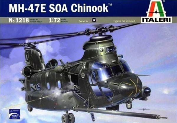 MH-47E SOA Chinook - 1-72 - Italeri 1218  - BLIMPS COMÉRCIO ELETRÔNICO