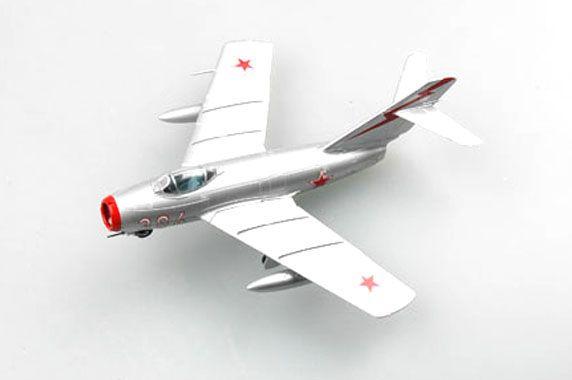Mikoyan-Gurevich MIG-15 - 1/72 - Easy Model 37130  - BLIMPS COMÉRCIO ELETRÔNICO