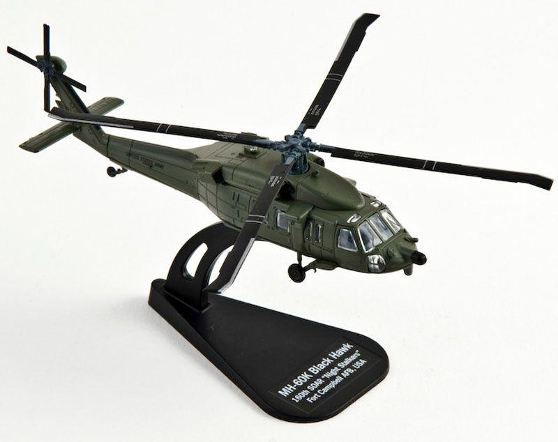 Miniatura MH-60K Black Hawk - 1/100 - Italeri 48133  - BLIMPS COMÉRCIO ELETRÔNICO