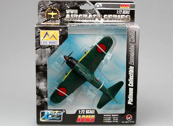 Mitsubishi A6M5 Zero - 1/72 - Easy Model 36351  - BLIMPS COMÉRCIO ELETRÔNICO