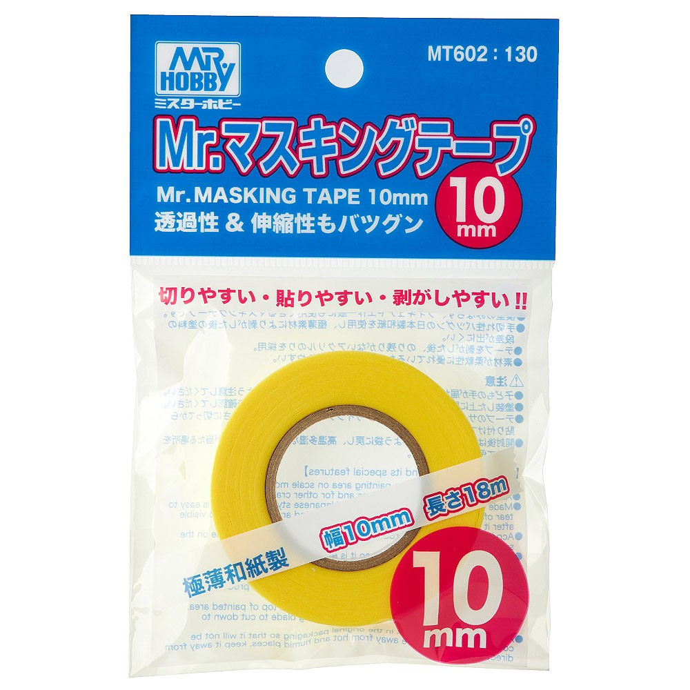 Mr.Masking Tape (máscara de pintura) 10 mm - Mr.Hobby MT602  - BLIMPS COMÉRCIO ELETRÔNICO