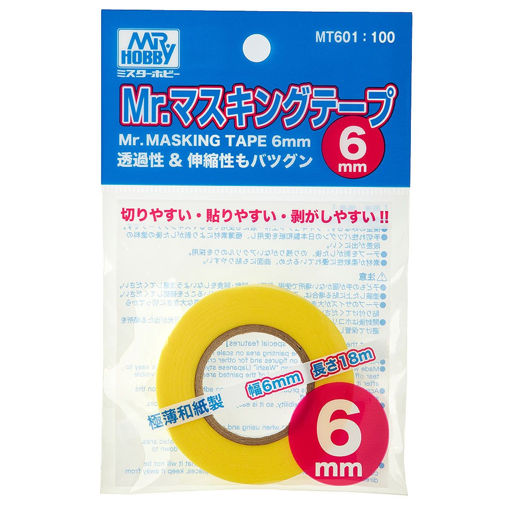 Mr.Masking Tape (máscara de pintura) 6 mm - Mr.Hobby MT601  - BLIMPS COMÉRCIO ELETRÔNICO