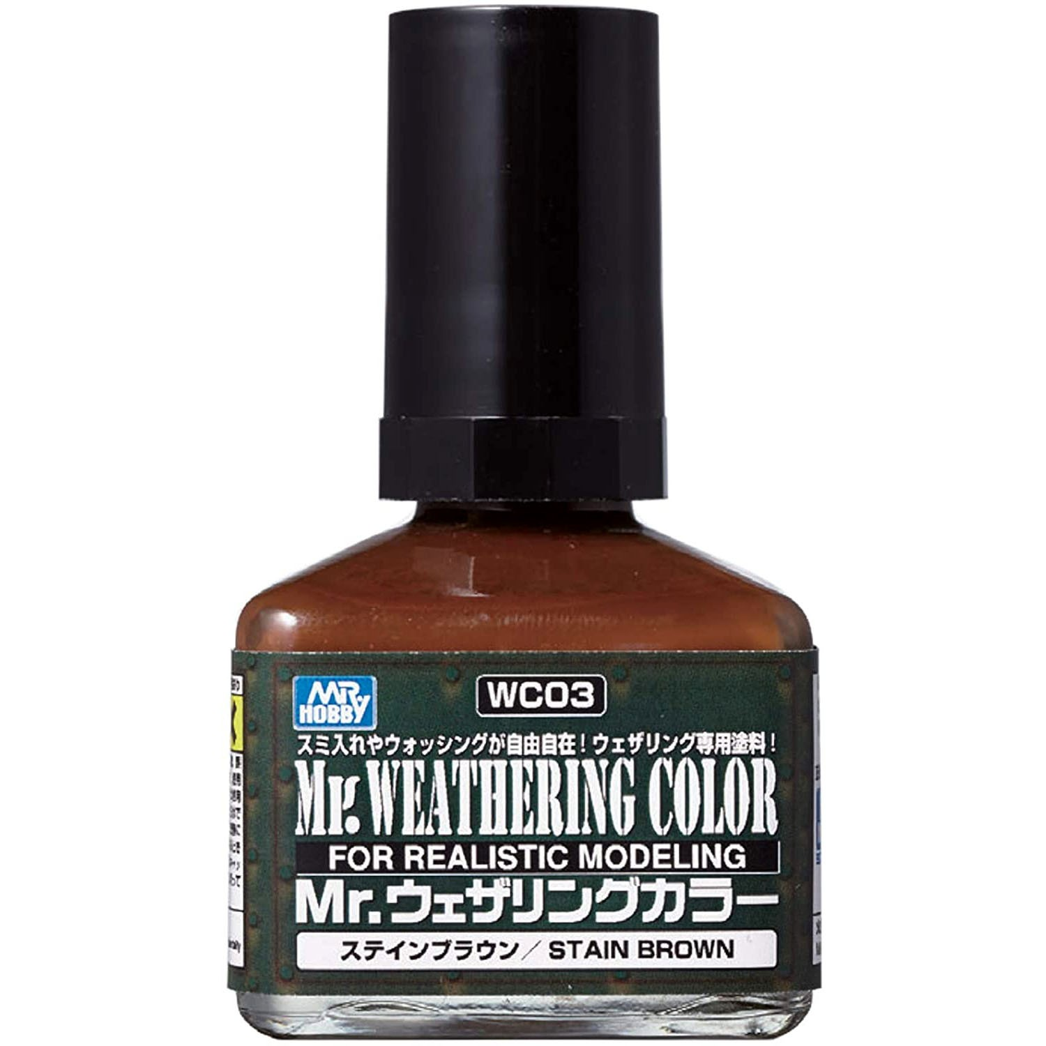 Mr.Weathering Color Stain Brown - Mr.Hobby WC03  - BLIMPS COMÉRCIO ELETRÔNICO
