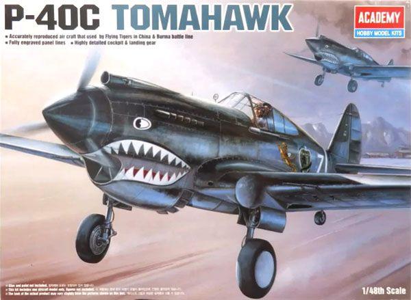 Curtiss P-40C Tomahawk - 1/48 - Academy 12280  - BLIMPS COMÉRCIO ELETRÔNICO