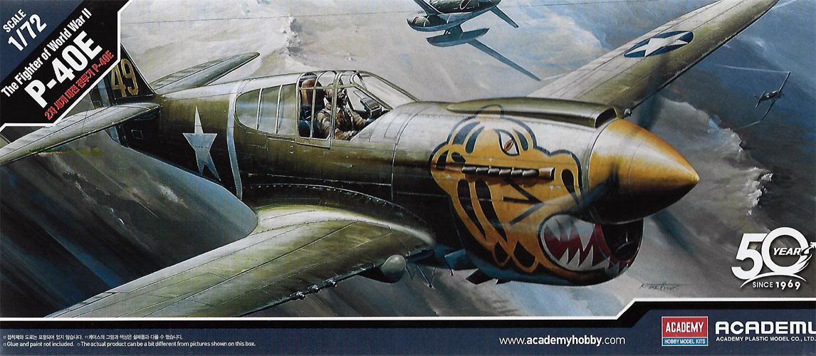 P-40E - 1/72 - Academy 12468  - BLIMPS COMÉRCIO ELETRÔNICO