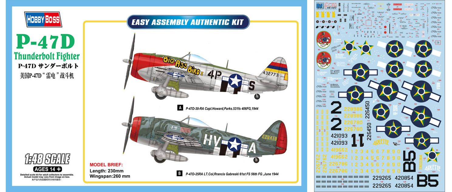 P-47D - 1/48 - Hobbyboss 85804 com decalques FAB  - BLIMPS COMÉRCIO ELETRÔNICO
