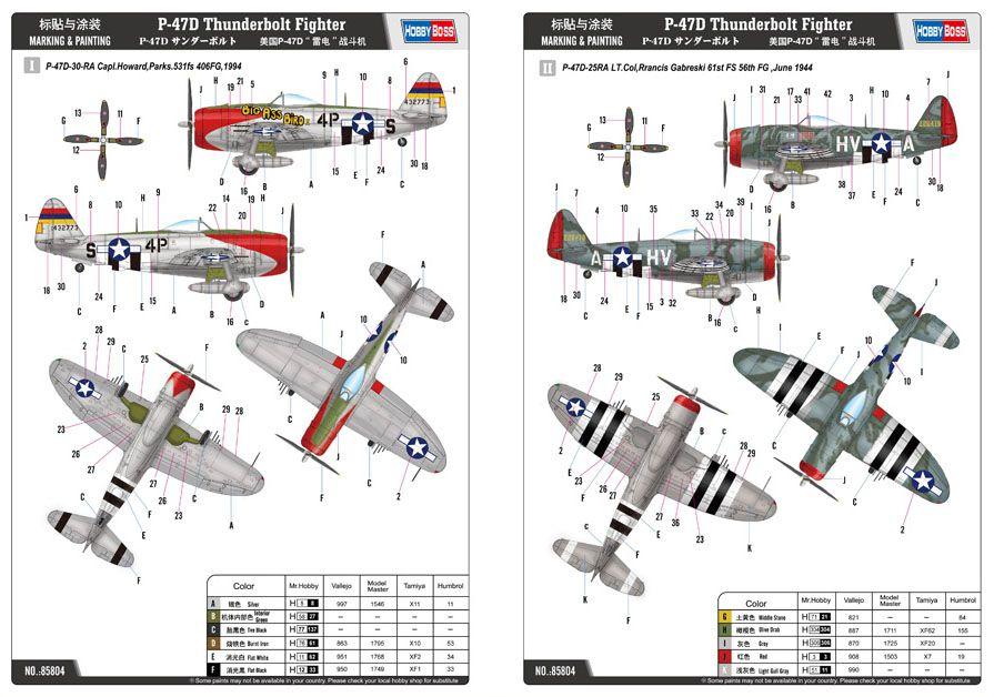 P-47D Thunderbolt Fighter - 1/48 - Hobbyboss 85804  - BLIMPS COMÉRCIO ELETRÔNICO