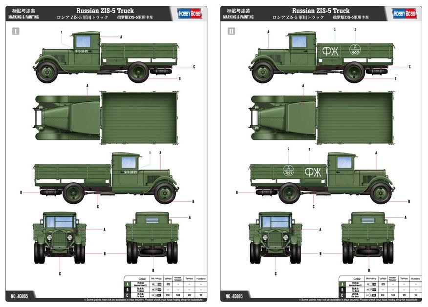 Russian ZIS-5 Truck - 1/35 - HobbyBoss 83885  - BLIMPS COMÉRCIO ELETRÔNICO