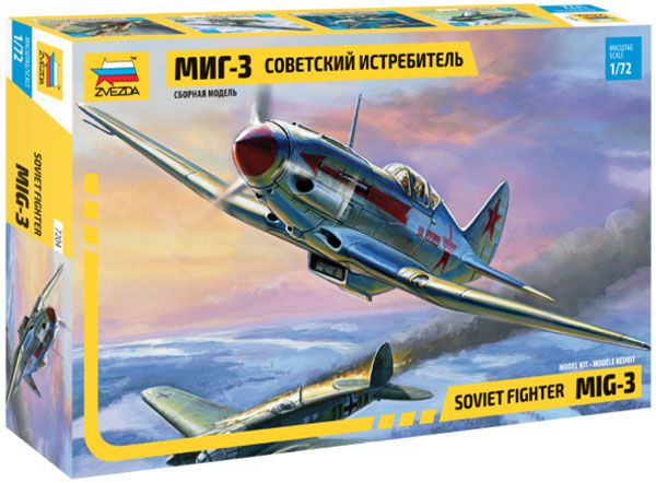 Soviet Fighter MIG-3 - 1/72 - Zvezda 7204  - BLIMPS COMÉRCIO ELETRÔNICO