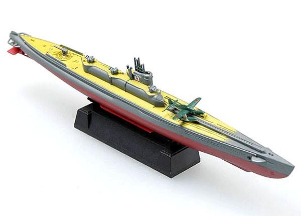 Submarino japonês IJN I-400 - 1/700 - Easy Model 37323  - BLIMPS COMÉRCIO ELETRÔNICO
