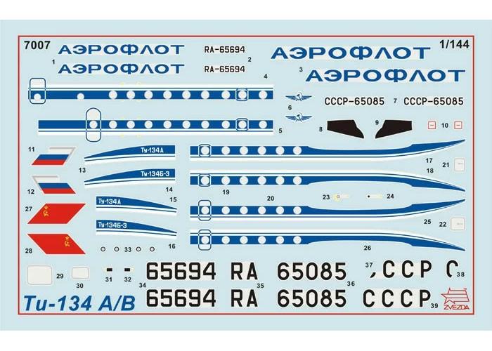 Tupolev Tu-134A/B-3 - 1/144 - Zvezda 7007  - BLIMPS COMÉRCIO ELETRÔNICO