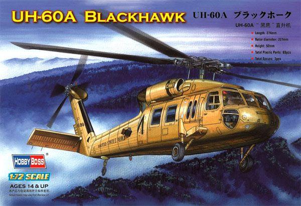 UH-60A Blackhawk - 1/72 - HobbyBoss 87216  - BLIMPS COMÉRCIO ELETRÔNICO