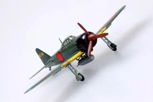 Zero Fighter Type 52 - 1/72 - Hobbyboss 80241  - BLIMPS COMÉRCIO ELETRÔNICO