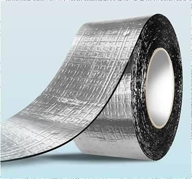 Manta Asfáltica Adesiva Aluminizada 5cm (O Metro)