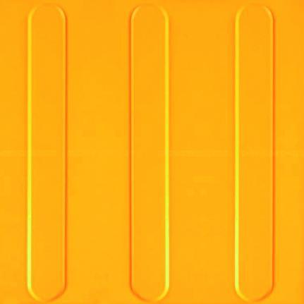 Piso Tátil Direcional 25x25cm Amarelo