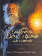 Conhecendo Deus - líder, Livro