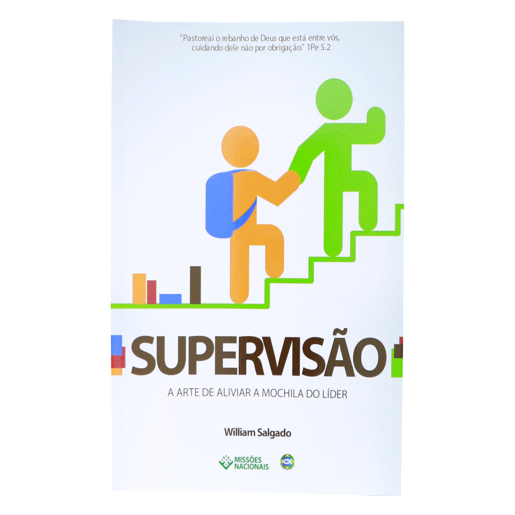 E-book - Supervisão - (Produto Digital)
