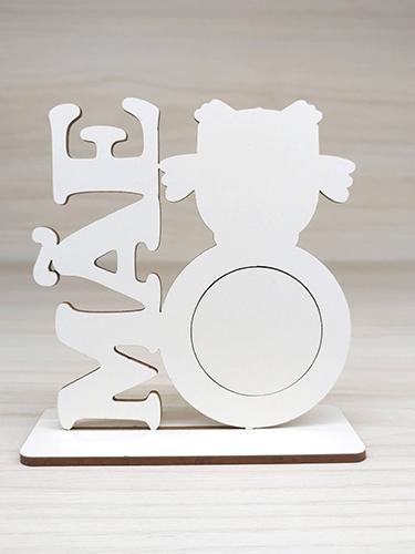 Troféu Mãe Coruja - MDF - 10cm X 10cm