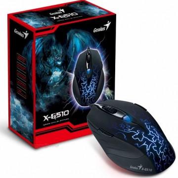 Mouse com fio Óptico USB Genius GX Gaming X-G510 2000 DPI Preto 6 Botões - 31010164101  - ShopNoroeste.com.br