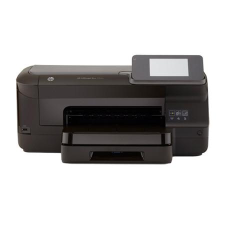 Impressora HP Jato de tinta Officejet Pro 251dw  - ShopNoroeste.com.br