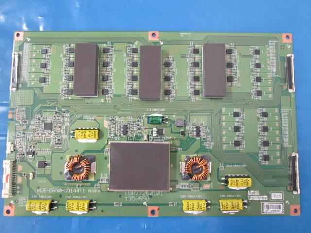 PLACA INVERTER TV LG MODELO 65LA9700 CÓDIGO EBR77260101 / KLE-D650HUD144-1 REV0.6 / 13D-65U