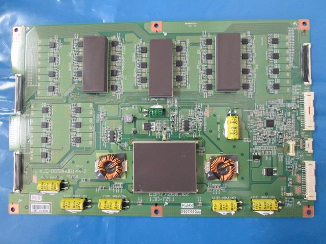 PLACA INVERTER TV LG MODELO 65LA9700 EBR77260102 / KLE-D650HUD144-2