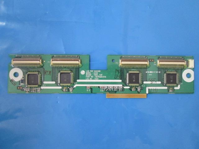 PLACA BUFFER LG 6870QDE011A / 6871QDH066B MODELO RP42PX11