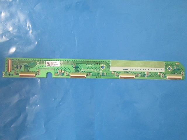 BUFFER LG EAX63333002 / EBR71378405 MODELO 50PT350 / 50PT353K