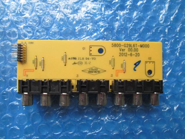 PLACA PRINCIPAL HBUSTER 5800-G29L6T-M000 MODELO PLACA AV LATERAL