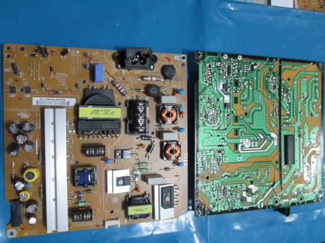 FONTE LG EAX65423701(1.9) MODELO 39LB5500 / 5600 / 5800 / 6200 / 6500/ / 42LB5500 / 5600 / 5800 / 6200 / 6500 / 42LY340C / 340H / 540H QUEBRADA.