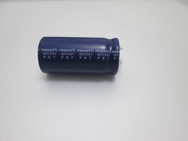 CAPACITOR ELETROLÍTICO RADIAL ELITE 100uF 450V 105º DIAM 18 X COMPR. 36 MM 10 unidades.