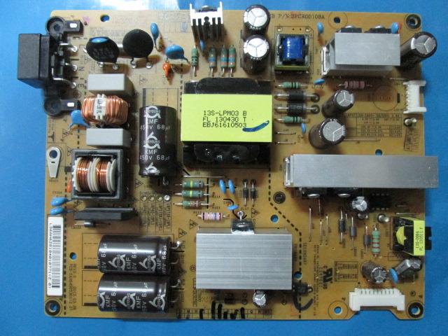 PLACA FONTE LG MODELO 39LN5400 39LN5700 CÓDIGO EAX64905301(2.2) / 3PCR00108A / LGP3739-13PL1   - Jordão R.Camacho