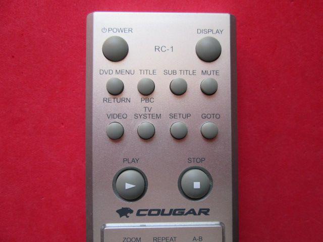 CONTROLE REMOTO COUGAR RC-1  - Jordão R.Camacho