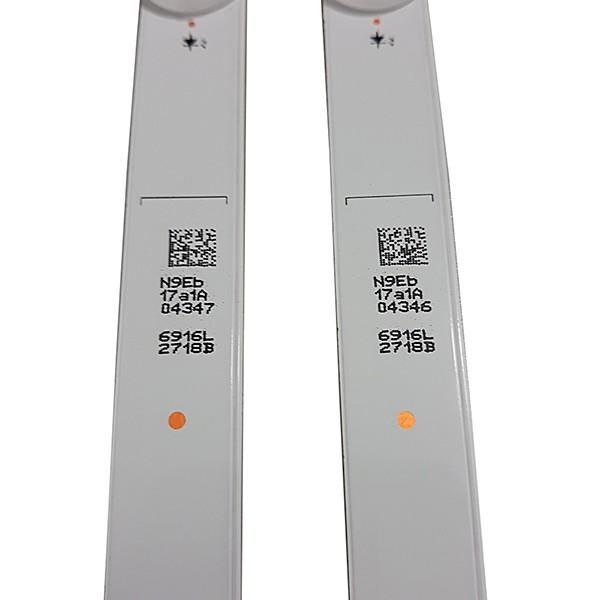KIT 2 BARRAS DE LED LG - Modelo 32LJ600B 2X | Código 6916L-2718B