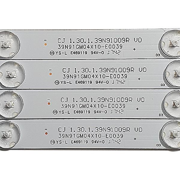 KIT 4 BARRAS LED PHILCO PH39N91DSGWA CJ 1.30.1.39N91009R V0