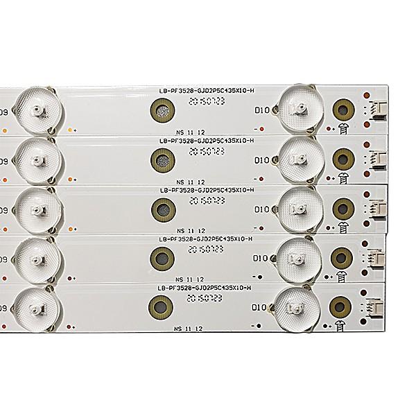 KIT 5 BARRAS AOC / PHILIPS - Modelo LE43D1452 / 43PFG5000 / LE43D1442 | Código LB-PF3528-GJD2P5C435X10-B/H