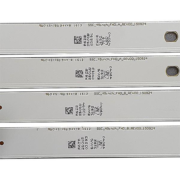 KIT 8 BARRAS LED LG 49LH5150 4X 49LH51_FHD_A + 4X 49LH51_FHD_B