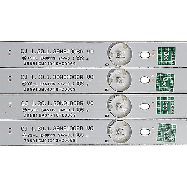 KIT 8 BARRAS LED SAMSUNG - Modelo UN43J5200AG | Código LM41-00466A / LM41-00467A