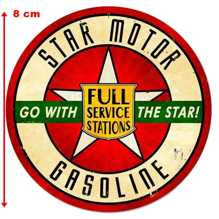 Adesivo Star Motor Gasoline - Unidade  - Race Custom