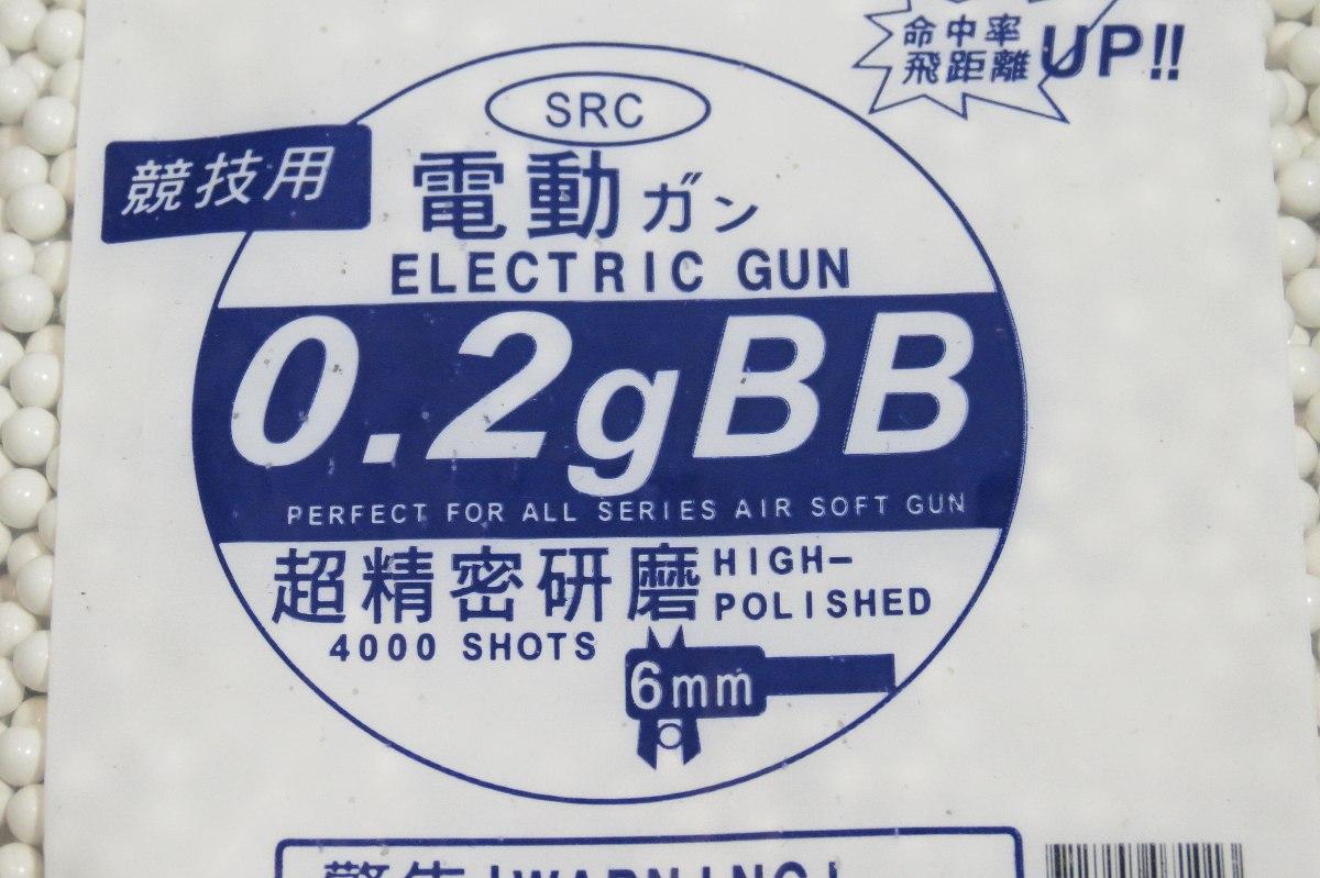 BB 0,20g SRC (4000 unid)  - MAB AIRSOFT