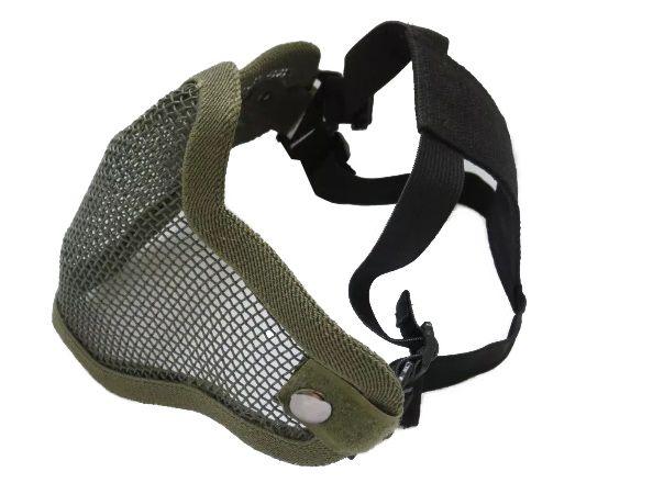 Meia Máscara de Proteção c/ Tela Metálica (Boca/ Nariz) - Cor VERDE  - MAB AIRSOFT