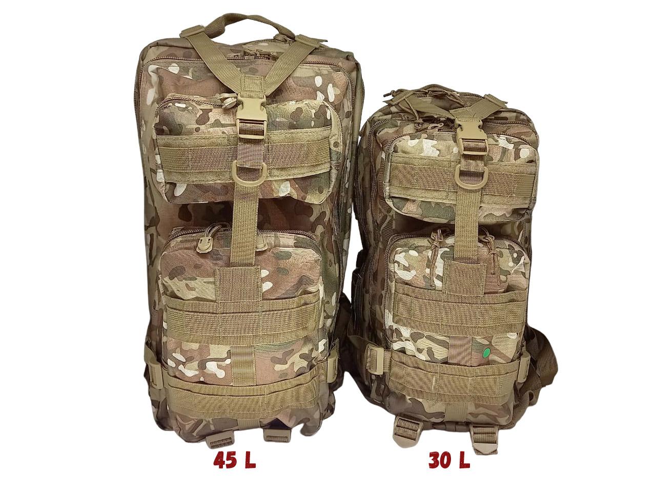 Mochila Tatica Militar Cordura 45 L - Cor: TAN  - MAB AIRSOFT