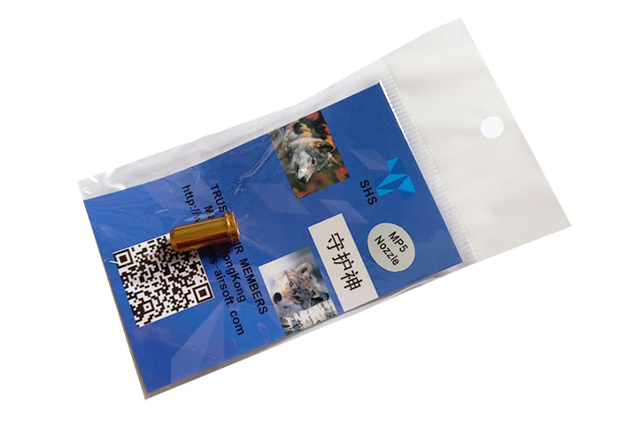 Nozzle em alumínio SHS para MP5  - MAB AIRSOFT
