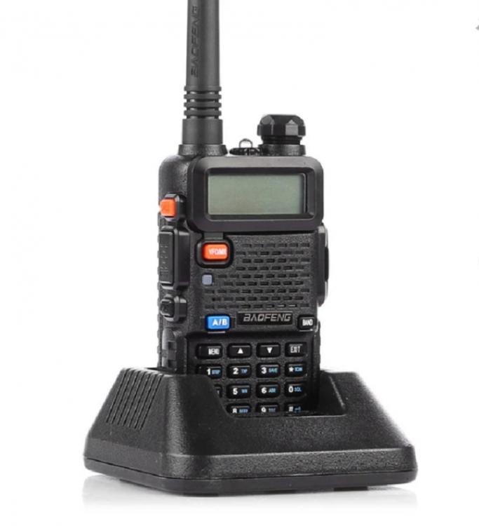 Radio Comunicador Baofeng UV-5R  - MAB AIRSOFT