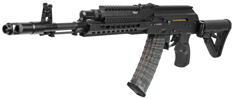Rifle Airsoft AEG G&G AK G RK74-T  - MAB AIRSOFT