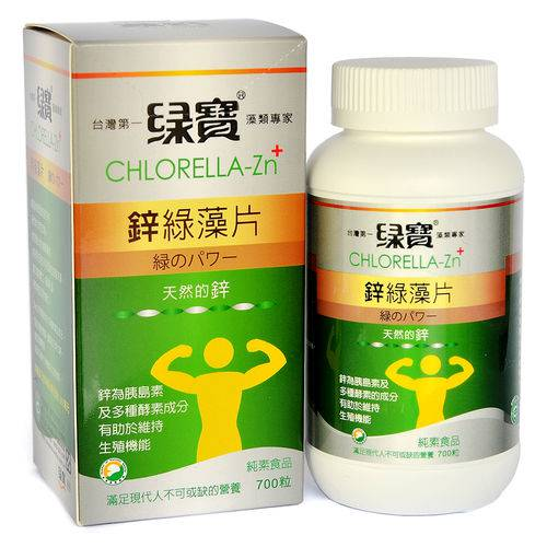 Chlorella Zn Zinco 200 mg (700 tabs) Green Gem