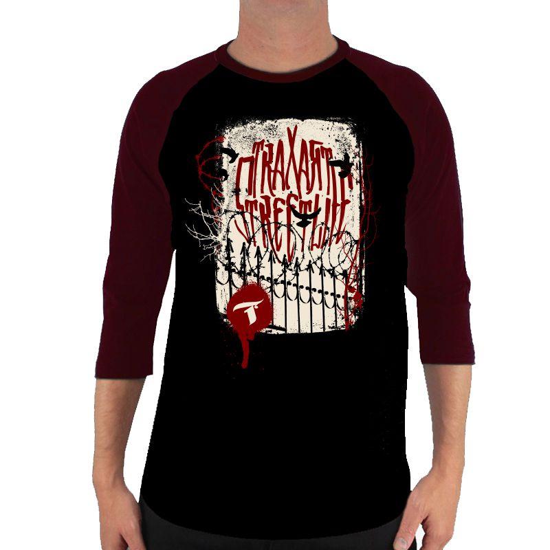 Camiseta Traxart 3/4 Masculina DV-164