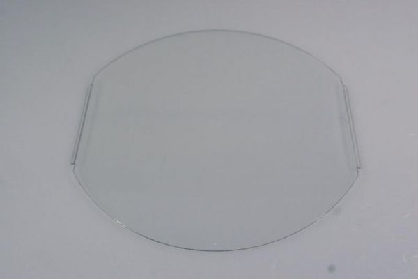 Protetor do Refletor Focus L (Sob Encomenda)  - DABI ATLANTE - TOP ODONTO