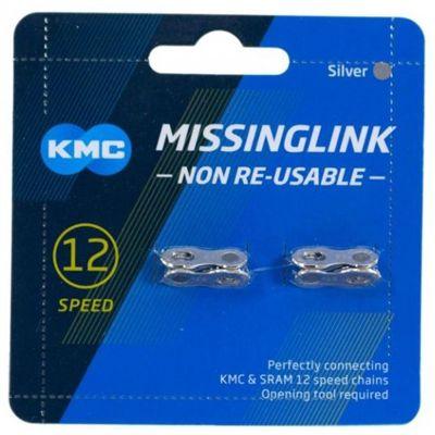 Elo Mestre Emenda Missing Link KMC Corrente de 12v Power Link Conector com 2 pares